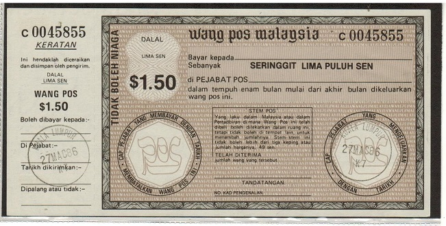 MALAYA - 1986 issued $1.50 black and brown POSTAL ORDER.