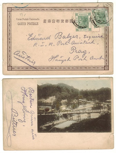 HONG KONG - 1903 4c rate use of picture postcard to Austria used at VICTORIA/HONG KONG.
