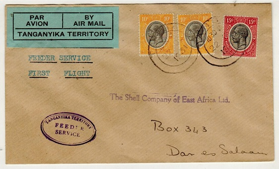 TANGANYIKA - 1931 first flight cover to Dar Es Salaam.