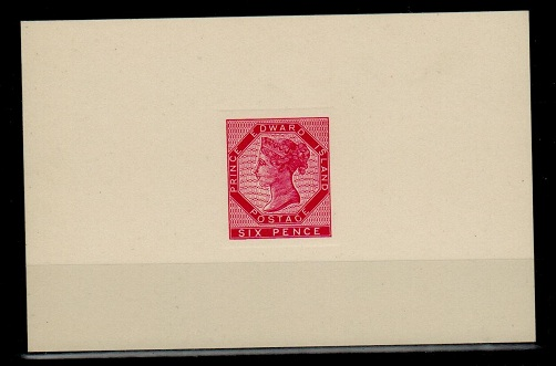 CANADA (Prince Edward Island) - 1861 6d reprinted DIE PROOF in red.