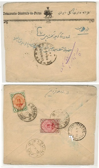 BR.P.O.IN E.A. (Persia) - 1918 cover from Kazvin with rare DUNSTER FORCE/CENSOR/101 h/s.