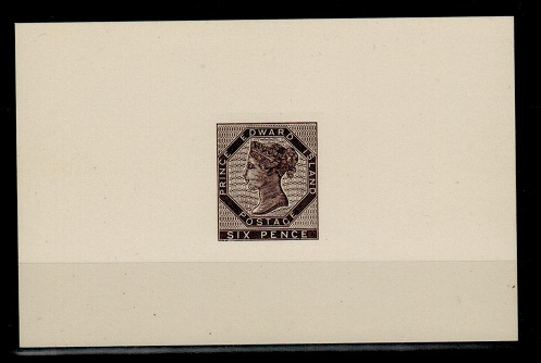 PRINCE EDWARD ISLAND - 1861 6d reprinted DIE PROOF in brown.