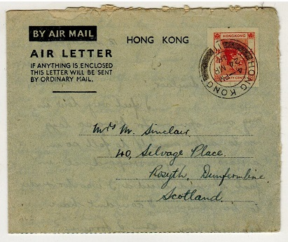 HONG KONG - 1948 40c red-orange AIR LETTER used to UK.  H&G 1.