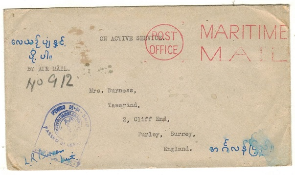 BURMA - 1944 (circa) ON ACTIVE SERVICE stampless censored cover to UK struck