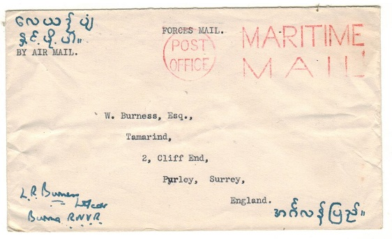 BURMA - 1944 (circa) stampless FORCES MAIL cover to UK struck