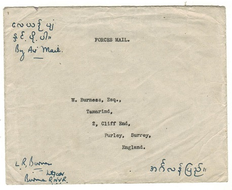 BURMA - 1944 (circa) stampless FORCES MAIL cover to UK.