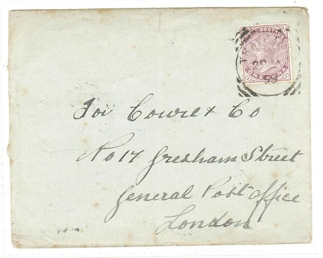 BURMA - 1899 1a rate cover to UK used at THAYETMYO.