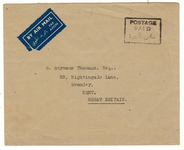 SUDAN - 1950 (circa) stampless cover to UK cancelled by black boxed POSTAGE/PAID h/s.