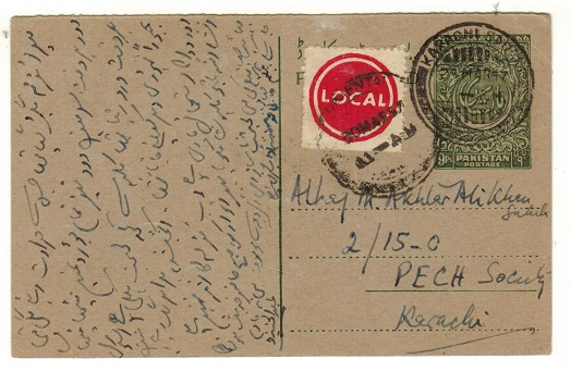 PAKISTAN - 1954 9ps green PSC used locally at KARACHI SADAR with red