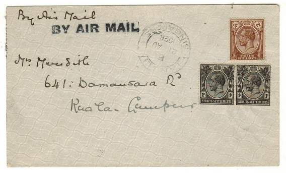 SINGAPORE - 1926 first flight cover from Tanglin to Kuala Lumpur.