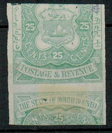 NORTH BORNEO - 1896 25c IMPERFORATE PLATE PROOF in green from Br.North Borneo Company