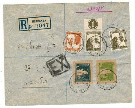 PALESTINE - 1943 registered local cover used at NATHANYA with stationery cut outs and struck