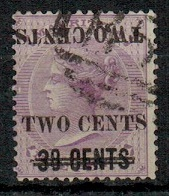 MAURITIUS - 1891 2c on 38c 0n 9d pale violet used with TWO CENTS DOUBLE, ONE INVERTED.  SG 120c.