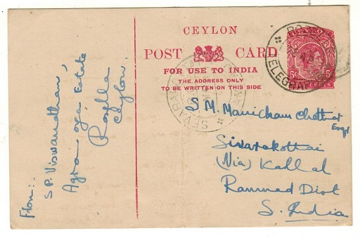 CEYLON - 1944 5c rose PSC (fold) to India used at ROZELLE/TELEGRAPHS.  H&G 74.