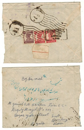 BR.P.O.IN E.A. (Dubai)- 1946 2 1/2a rate cover to India used at DUBAI.