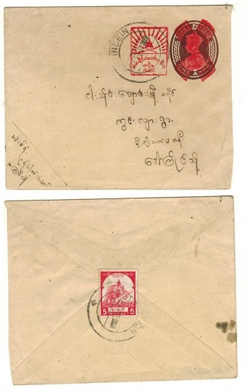 BURMA - 1943 1a brown PSE with red cross uprated locally and used at INSEIN.  H&G 13.
