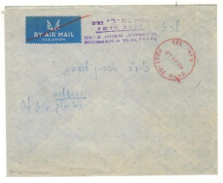 PALESTINE - 1930 stampless cover used locally struck