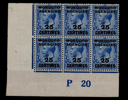 MOROCCO AGENCIES - 1917-24  25c on 2 1/2d Blue.   mint P 20(I) corner control block of 6. SG 195.