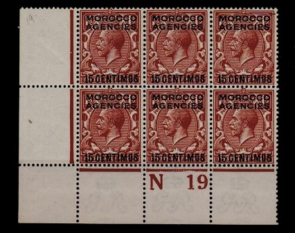 morocco agencies - 1915 15c on 1 1/2d Red-brown mint N 19 (P) corner control block of six. SG 131.