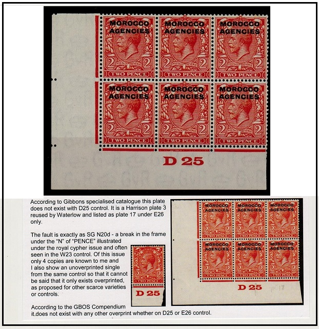 MOROCCO AGENCIES - 1925-36  2d Orange fine mint D 25 (I) corner control block x 6.  SG 57a.