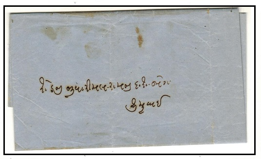 HONG KONG - 1858 stampless entire to Bombay written in Gujarati and refers to Opium.
