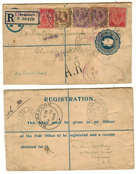SINGAPORE - 1925 15c blue uprated RPSE of Straits to USA used at SINGAPORE with