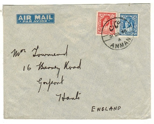 TRANSJORDAN - 1935 25m rate cover to UK used at AMMAN.