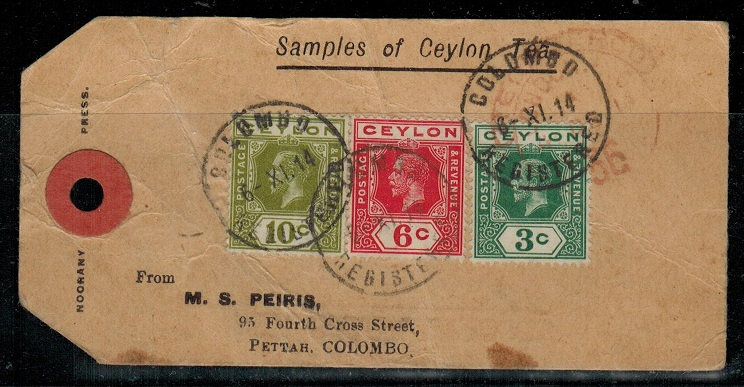 CEYLON - 1914 use of