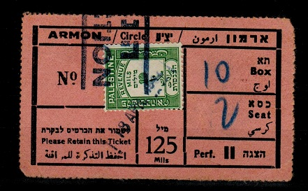 PALESTINE - 1940 (circa) 4m REVENUE adhesive used on