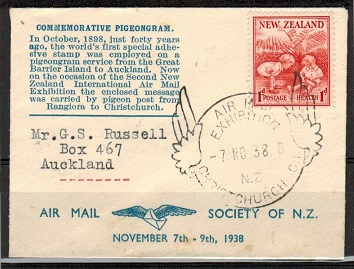 NEW ZEALAND - 1938 1d rate
