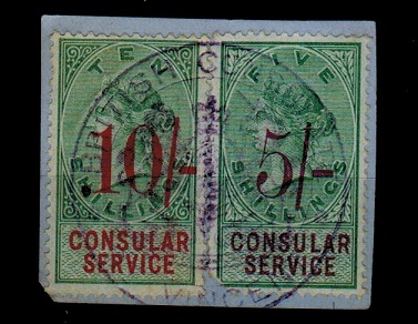 ST.VINCENT - 1880 (circa) 5/- and 10/- Consular adhesive use in St.Vincent.