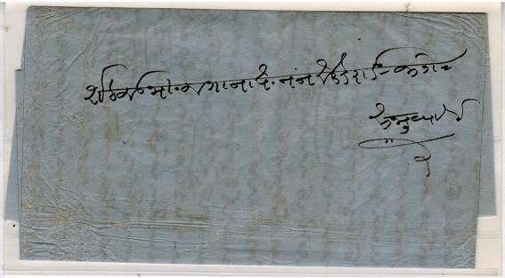 HONG KONG - 1858 stampless entire addressed to Bombay written in Gujarati regarding Opium.