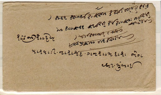 HONG KONG - 1883 stampless cover addressed to Bombay written in Gujarati regarding Opium.