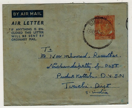 SINGAPORE - 1951 25c yellow AIR LETTER genuinely used to India. H&G 1.