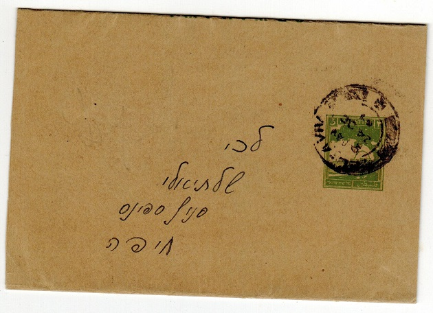 PALESTINE - 1931 3m yellow green postal stationery wrapper used at TEL AVIV.  H&G 2.
