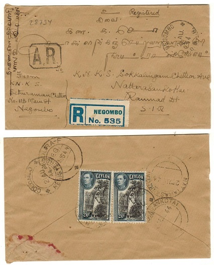 CEYLON - 1944 40c rate registered cover to India used at NEGOMBO with