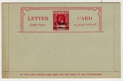 CEYLON - 1929 5c on 6c carmine postal stationery letter card unused.  H&G 14.