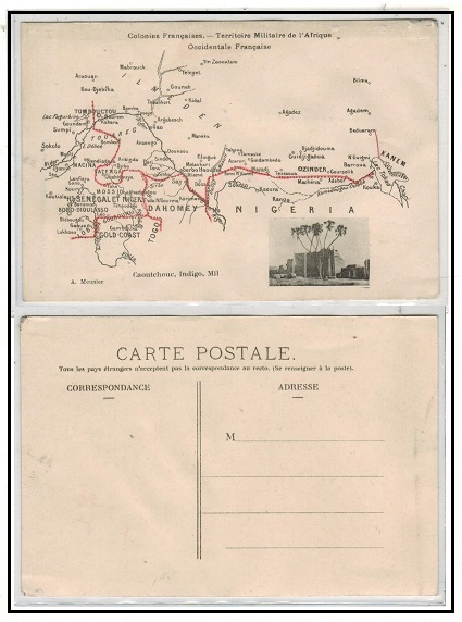 CAMEROONS - 1916 unused picture postcard depicting
