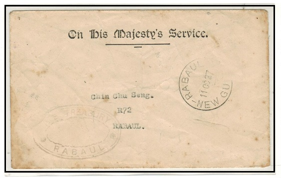 NEW GUINEA - 1927 stampless O.H.M.S. local cover use at RABAUL from THE TREASURY.