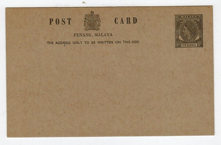 MALAYA (Penang) - 1954 6c grey PSC unused.  H&G 6.