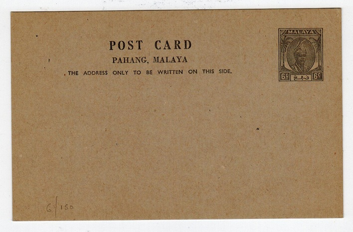 MALAYA (Pahang) - 1955 6c grey PSC unused.  H&G 9.