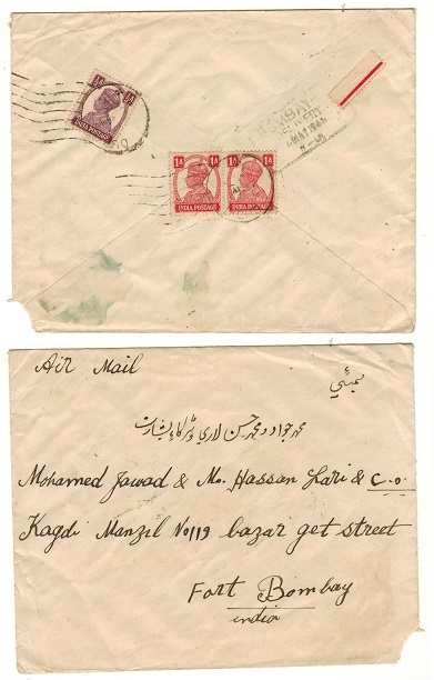 BR.P.O.IN E.A. (Dubai) - 2 1/2a rate cover to India used at DUBAI.
