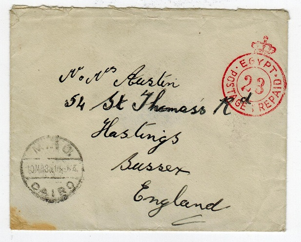 EGYPT (Br.Forces Used In) - 1935 cover to UK bearing 1p