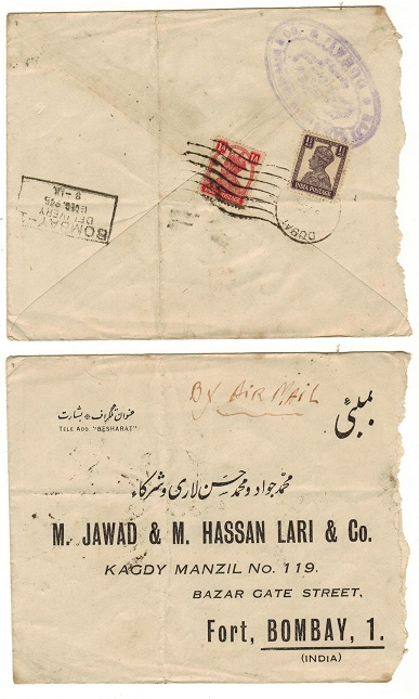 BR.P.O.IN E.A. (Dubai) - 1945 2 1/2a rate cover to India used at DUBAI.