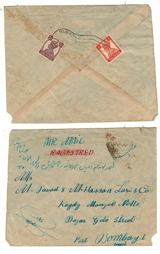 BR.P.O.IN E.A. (Dubai) - 1946 2 1/2a rate cover to UK used at DUBAI.