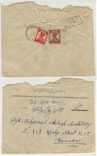BR.P.O.IN E.A. (Dubai) - 1946 2 1/2a rate cover to India used at DUBAI.
