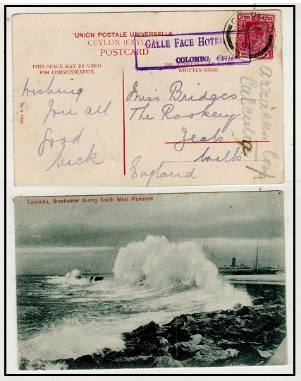CEYLON - 1905 6c rate use of postcard to UK struck by GALLE FACE HOTEL strike.