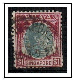 SINGAPORE - 1948 $1 blue and purple POSTAL FORGERY. Very scarce.