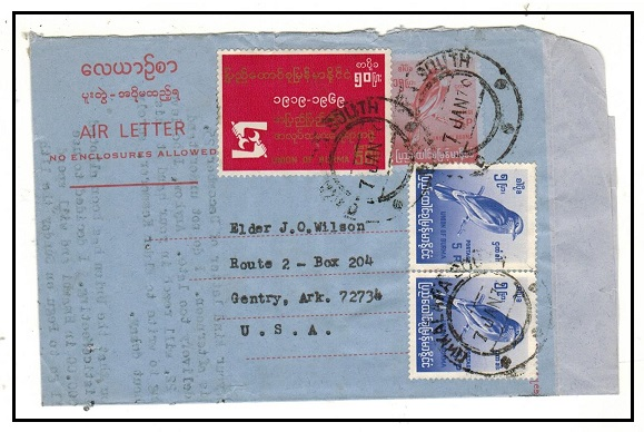 BURMA - 1970 use of 15p red postal stationery air letter uprated to USA.