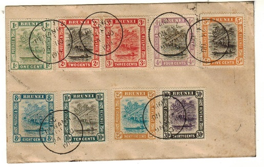 BRUNEI - 1919 multi franked unaddressed cover used at PENANG HILL.